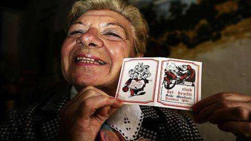 人的天堂,丑人俱乐部还能办VIP卡,对这种俱乐部适合我!