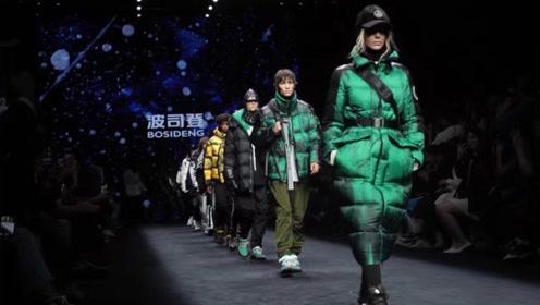 波司登米兰大秀惊艳众人,羽绒服设计走向时尚新高度!