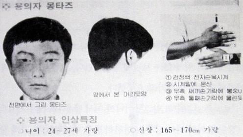 韩连环杀人案:案发期间嫌犯长期住在案发地附近 曾几次更换地址