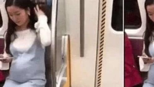 """地铁""""最美孕妇""""走红,不料一举动引乘客怒骂,网友:还有这操作"""