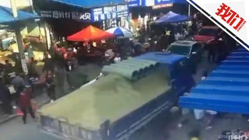 两部委赴湖南湘潭指导处置重大交通事故