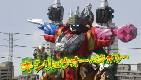 《骑士龙战队》新的骑士龙形态帅炸,与怪兽开启拳击比赛
