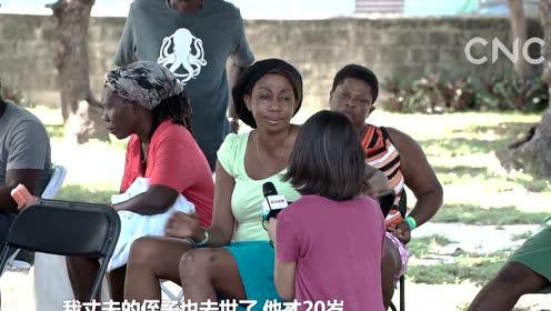 AI合成主播│走访巴哈马首都飓风灾民安置点
