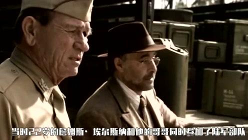 中途岛时美军飞行员大显身手,遇到志愿军叹道:能活着就是幸运