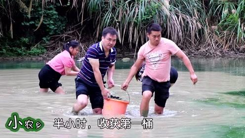 """荒废几年的鱼塘,小农乡带全家,一小时捡60斤""""野货"""",提不动"""
