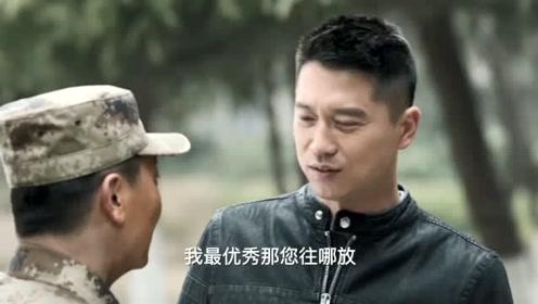 《陆战之王》杨俊宇邀请牛努力回部队,老牛退伍又没戏了!