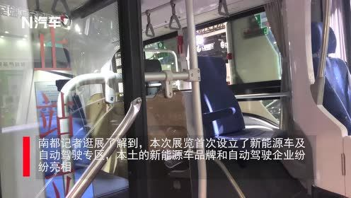 """逛落户广州的CE展,看无人驾驶与新能源车""""黑科技"""""""