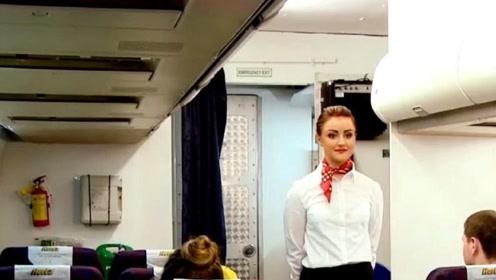 为何空姐都不穿裤子?只穿短裙和丝袜,退役空姐道出实情!