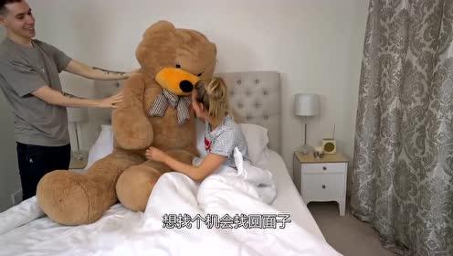 小伙钻进泰迪熊吓女友,场面瞬间失控,这下玩大了!