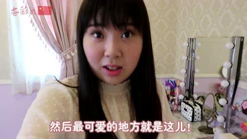 日本200万RMB的精装别墅什么样?日本小姐姐带你参观~