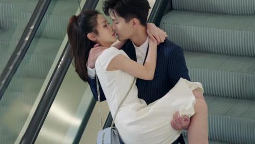 《国民老公2》瑾年抱乔乔电梯上热吻,别人直接看傻眼:陆总真猛