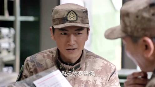 《陆战之王》张能量给杨俊宇写情书,杨俊宇:好恶心啊!