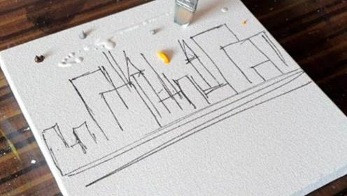 抽象画教学示范:夕阳余晖洒在高楼之间!网友:神仙画作