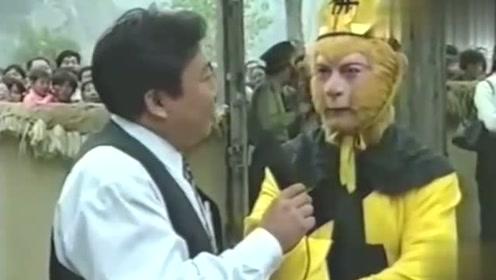 西游记真假美猴王的拍摄现场花絮,太经典了,都是回忆啊