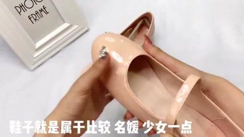 小姐姐拆快递:一双公主鞋,太好看了,喜欢!
