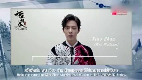 暖心!陈情令主演为泰国灾民录加油视频 此前曾捐60万泰铢