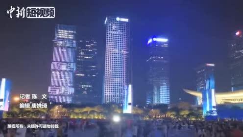 国庆版灯光秀深圳上演