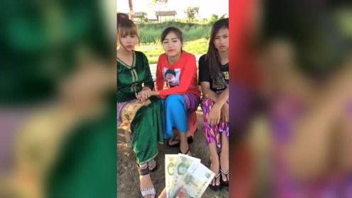 三块钱能在缅甸生活多久?听完美女的回答,我直接愣住了