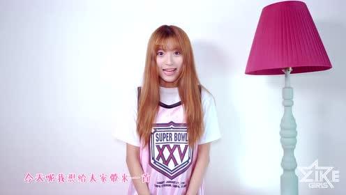周仙子翻唱SHE《金钟罩铁布衫》甜美百分百!