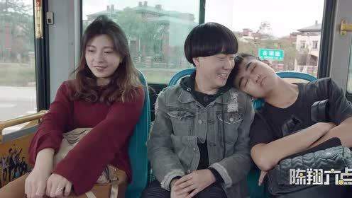 陈翔六点半:公交邂逅,美女靠在我的肩睡着了