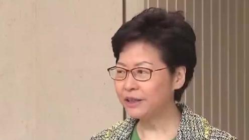 林郑月娥:将举行首场社区对话会,为香港寻找出路