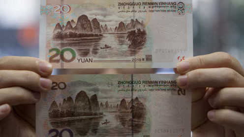"""像极了爱情!新版20元人民币渔夫""""脱单""""?真相让人哭笑不得"""