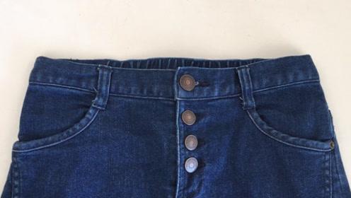 裤腰大了别找裁缝,教你一招,不用裁剪,2分钟收小裤腰