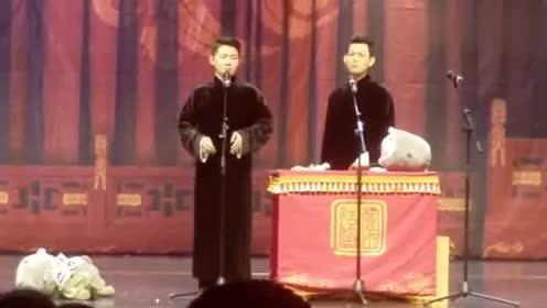"""张玉浩捧哏,没想到卢鑫说听相声""""屁滚尿流""""真是太逗了"""