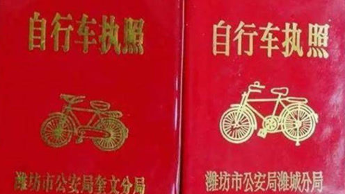 """盘点中国""""最牛""""驾驶证,交警见了都不一定认识,你绝对没见过!"""