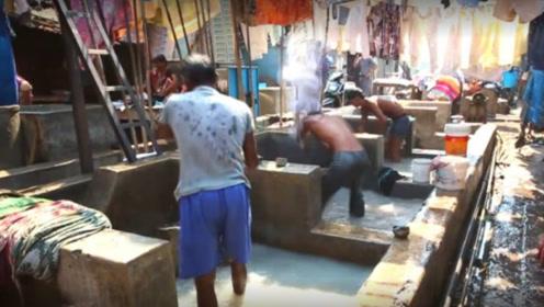 印度奇葩人工洗衣厂,一天只换一次水,看完纷纷作呕