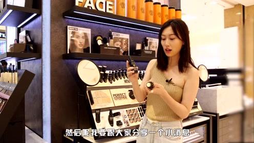国庆期间日本桥高岛屋购物优惠早知道!这几个品牌一定别错过呀!