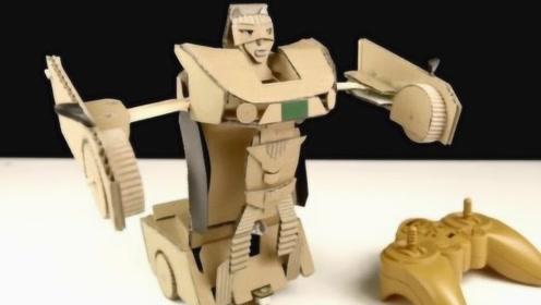 废弃硬纸壳不要扔,看小伙是怎么制作变形金刚的,网友:技术宅