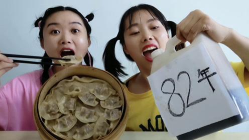 """闺蜜恶作剧:""""82年陈醋""""提壶喝得香,饺子全骗走,真相太恶搞"""