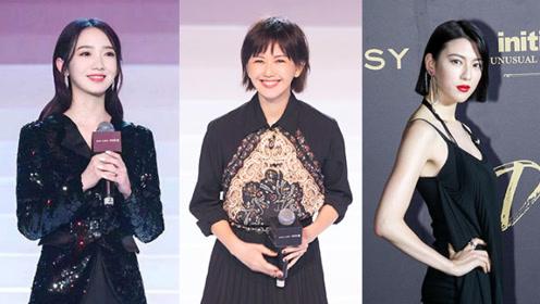 9月24日百丽国际时尚欢聚盛典