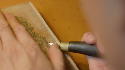 杭州雕版印刷唯一传承人,一把拳刀刻出40年艺术人生