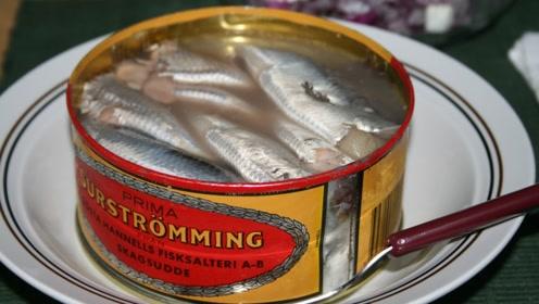 以臭闻名的鲱鱼罐头,为何一直卖的还挺好?瑞典人表示你们吃错了