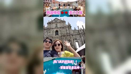 韩国人游圣保罗教堂,发现背面是这样的?