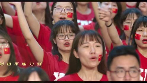 《我和我的祖国》曝光全民版片尾曲MV  唱响全民对祖国的爱