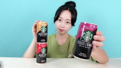 """妹子第一次喝""""星巴克咖啡"""",一瓶10块钱,这也太贵了吧"""