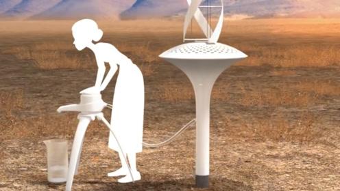 最神奇的棍子,插土里便能获得用不完的饮用水,解决用水困难国家