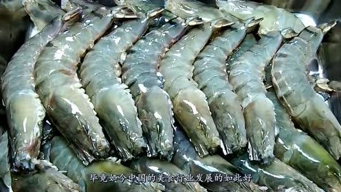 日本这种虾大家都没吃过,看完忍不住流水