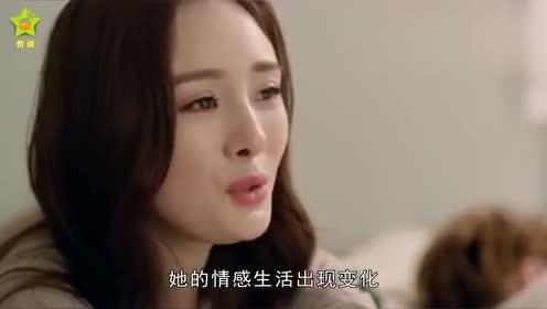 """杨幂绯闻沉默对待,火速""""开掉""""国际大牌,不愧是娱乐圈公关女王"""
