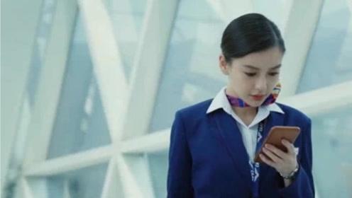中国机长:baby有10秒镜头,样子美呆了,这次演技没被吐槽