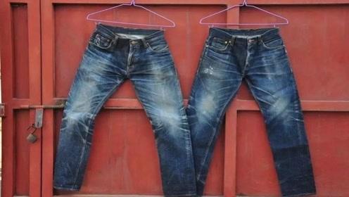 旧牛仔裤丢掉太可惜,动手改一下,成品比今年新款都时尚