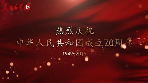 超燃视频丨我们是中国通信人!我们为祖国点赞!