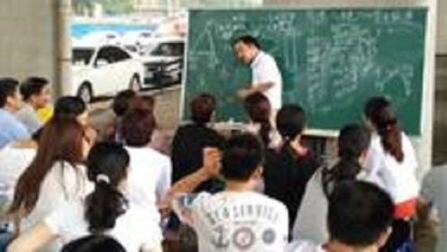 教育部重拳出击!一经发现立即取消教师资格!任何人不得例外