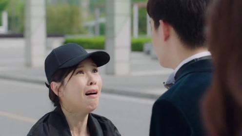 韩如初揭发心机女真面目,奈何亲儿子不再相信妈妈的话!