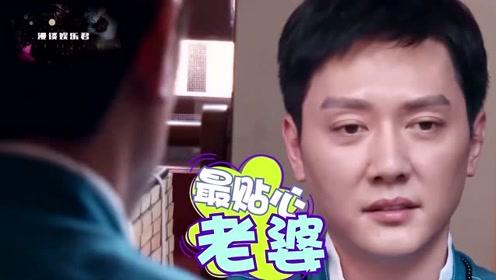 冯绍峰出门骑车,门前被赵丽颖质问:你儿子长大后,让不让他骑?