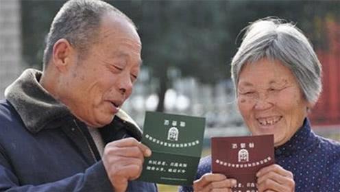 重大喜讯!人社部通知:65岁以上的老人再获新福利!