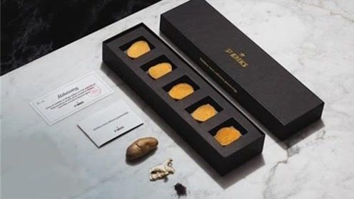 最昂贵的薯片,一盒仅5片,价格却高达2000元!